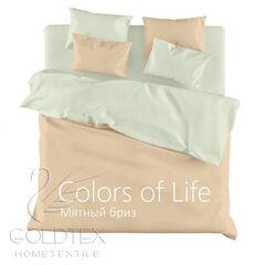 Подарок Голдтекс Полуторное однотонное белье «Color of Life» Мятный бриз