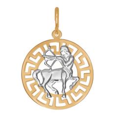 Ювелирный салон Sokolov Подвеска «Знак зодиака Стрелец» из золота 031302
