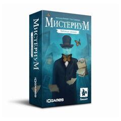 Магазин настольных игр Gemenot Настольная игра «Мистериум: Тайные знаки»