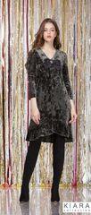 Платье женское Kiara Платье 7540
