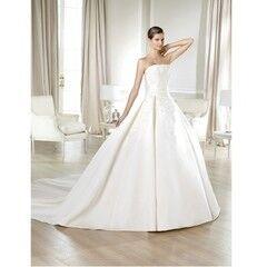 Свадебное платье напрокат White One (Pronovias) Свадебное платье «Jamila»