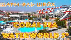 Горящий тур Отдых и Туризм Горящий тур, Египет, отдых на море
