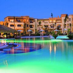 Туристическое агентство Санни Дэйс Пляжный авиатур в Египет, Хургада, Grand Plaza Resort 4*