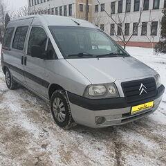 Прокат авто Прокат авто Citroën Jumpy