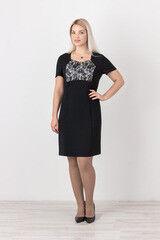 Платье женское Elema Платье женское Т-7055