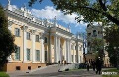 Достопримечательность Дворец Румянцевых и Паскевичей Фото