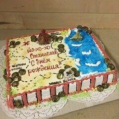 Торт МЕГАТОРТ Торт «Йо-хо-хо»