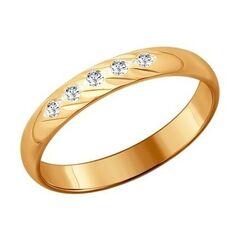 Ювелирный салон Sokolov Обручальное кольцо 1110067