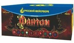 Фейерверк Русский фейерверк Батарея салютов «Фантом» P8594