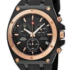 Часы Swiss Military by Chrono Наручные часы SM34021.05