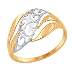 Ювелирный салон Sokolov Кольцо из золота с алмазной гранью 017332