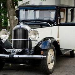 Прокат авто Прокат авто с водителем, Citroën Grand Lux 1931 г.