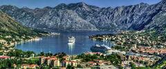 Туристическое агентство Инминтур Отдых на море в Черногории + экскурсии в Хорватию и Албанию