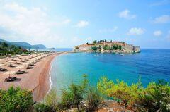 Туристическое агентство Инминтур Отдых в Черногории + экскурсии в Хорватию и Албанию