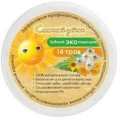 Уход за лицом Корпорация Солнца Зубной порошок «Солнечный зайчик» из 14 трав, 40 г
