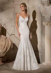 Свадебное платье напрокат Mori Lee Свадебное платье 2704