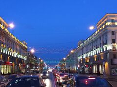 Туристическое агентство Виаполь Обзорная экскурсия по Минску + концерт в Верхнем городе