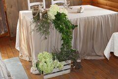 Магазин цветов Lia Рустикальная композиция и зелень