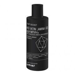 Уход за волосами Concept Шампунь для поддержания эффекта ламинирования Keratin Laminage Shampoo
