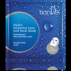 Уход за лицом tianDe Увлажняющая маска для лица и шеи «Гиалуроновая кислота» Pro-Comfort