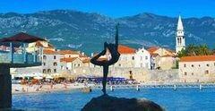 Туристическое агентство VIP TOURS Автобусный тур №7 в Черногорию, Будва/Бечичи, вилла 3*