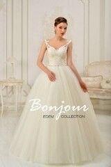 Свадебный салон Bonjour Свадебное платье «Ofira» из коллекции EDEM  2016