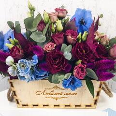 Магазин цветов Долина цветов Королевская корзина эустомы и дельфиниума