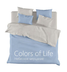 Подарок Голдтекс Двуспальное однотонное белье «Color of Life» Небесное мерцание