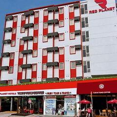 Туристическое агентство Слетать.ру Минск Пляжный авиатур в Тайланд, Паттайя Север, Red Planet Pattaya 2*