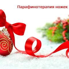 Магазин подарочных сертификатов Марсель Подарочный сертификат «Морозко»