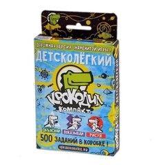 Магазин настольных игр Magellan Настольная игра «Крокодил ДетскоЛегкий»