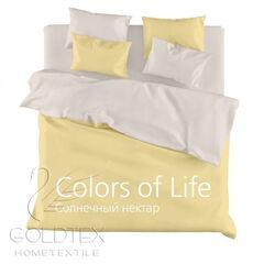 Подарок Голдтекс Однотонное белье евро размера «Color of Life» Солнечный нектар