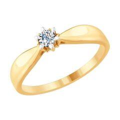 Ювелирный салон Sokolov Кольцо из золота с бриллиантом 1011673