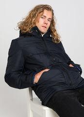 Верхняя одежда мужская O'stin Стёганая мужская куртка с капюшоном MJ6V81-69