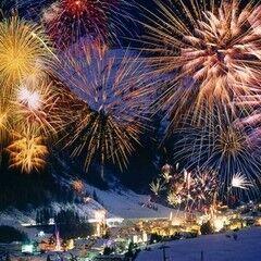 Туристическое агентство Велл Автобусный экскурсионный тур «Закарпатье на Новый год»