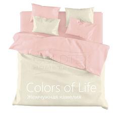 Подарок Голдтекс Двуспальное однотонное белье «Color of Life» Жемчужная камелия