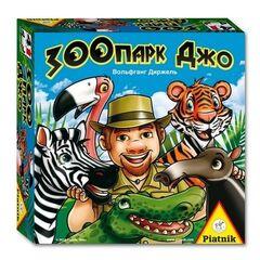 Магазин настольных игр Piatnik Настольная игра «Зоопарк Джо»