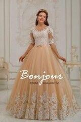 Свадебное платье напрокат Bonjour Платье свадебное «Joséphine 1» из коллекции EDEM 2016
