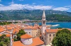 Туристическое агентство Респектор трэвел Экскурсионный автобусный тур №1 в Черногорию с отдыхом на море