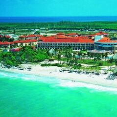 Туристическое агентство VIP TOURS Пляжный aвиатур на Кубу, Варадеро, Cubanacan Brisas del Caribe 4*