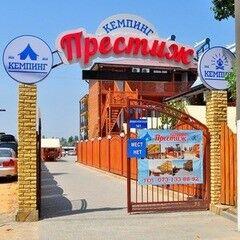 Туристическое агентство ИрЭндТур Автобусный пляжный тур в Коблево, Украина, кемпинг «Престиж», 7 ночей