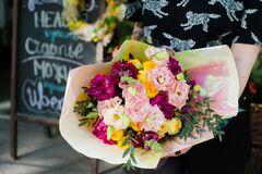 Магазин цветов Цветы на Киселева Букет «Неоновое лето»