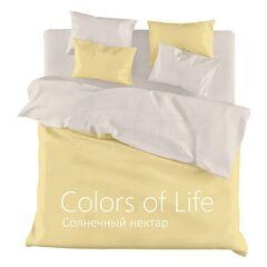 Подарок Голдтекс Однотонное белье семейное «Color of Life» Солнечный нектар