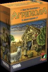 Магазин настольных игр Hobby World Настольная игра «Агрикола»