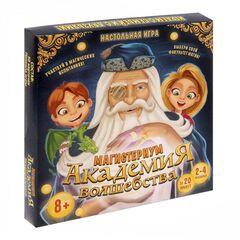 Магазин настольных игр ЛАС ИГРАС Настольная игра «Магистериум Академия волшебства»