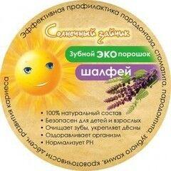Уход за лицом Корпорация Солнца Зубной порошок «Солнечный зайчик» из 14 трав + шалфей, 40 г