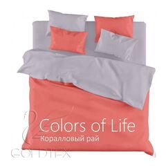 Подарок Голдтекс Сатиновое двухстороннее постельное бель «Color of Life» Коралловый Рай