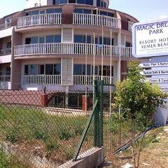 Туристическое агентство VIP TOURS Пляжный авиатур в Турцию, Кемер, Botanik Magic Dream 4*