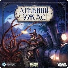 Магазин настольных игр Hobby World Настольная игра «Древний ужас»