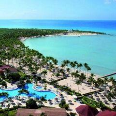 Туристическое агентство EcoTravel Пляжный тур в Доминикану, Grand Bahia Principe La Romana 5